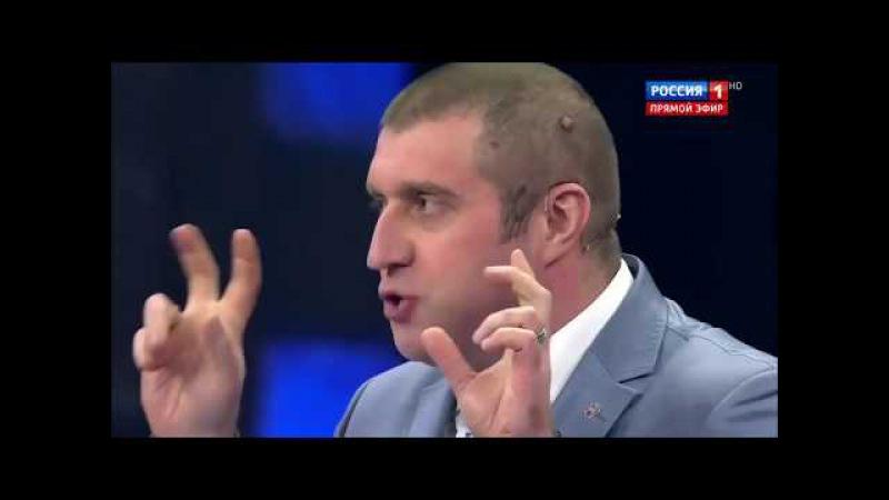 Вас опять дурят, Потапенко жестко прошелся по экономике россии.