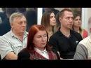 Ликей принял участие в заседании Совета Торгово промышленной палаты Тверской области