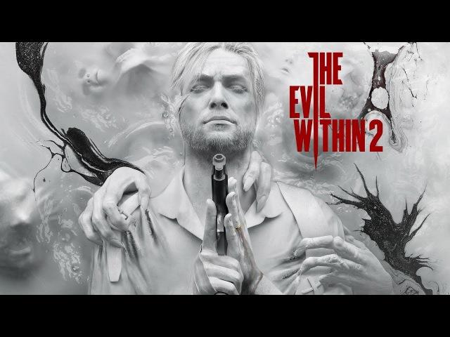 Evil Within 2 11 Спасаем Сайкса