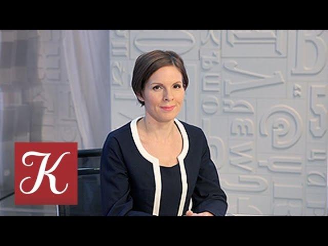 Наблюдатель Фильм Елена Звягинцева и российское кино смотреть онлайн без регистрации