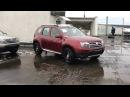Осмотр Renault Duster 2014 за 560000. Хорошее предложение по отличной цене, но мы ищем дальше!
