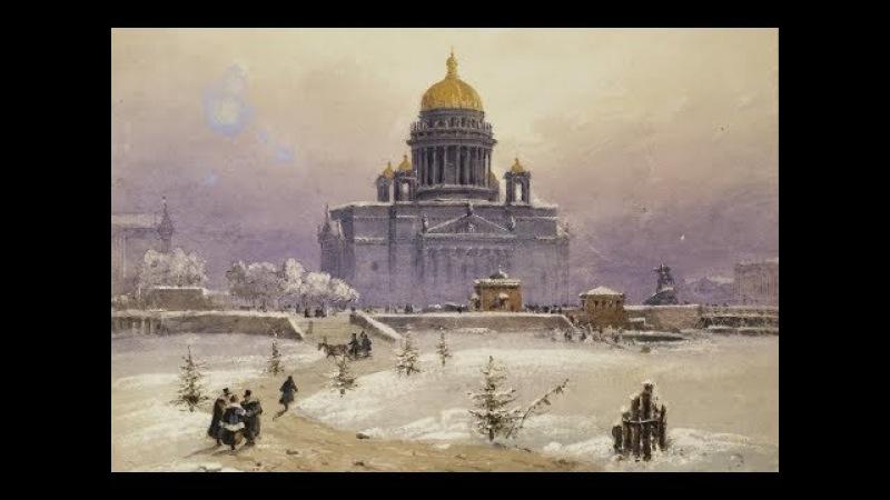 Жулик Монферран и Исаакиевский собор