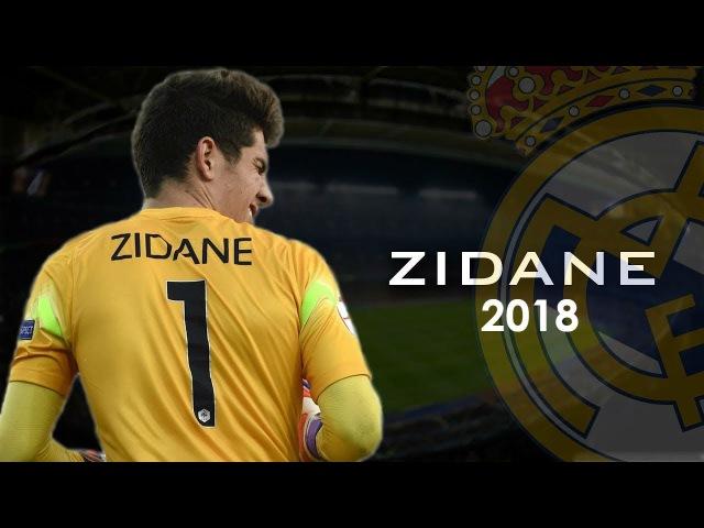Как играет сын вратарь Зидана 2018