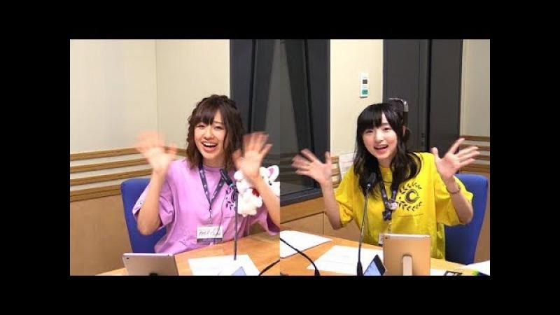 【公式】『Fate/Grand Order カルデア・ラジオ局』 38 (2017年9月26日配信)
