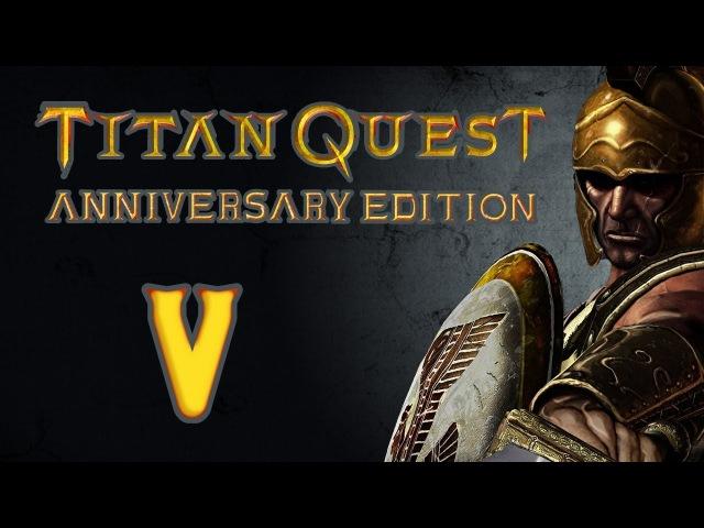Titan Quest Anniversary Edition 5 Арахна, священная ветвь оливы и Дельфы