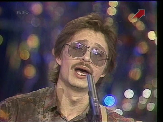 Владимир Маркин - Сиреневый туман Песня Года 1991