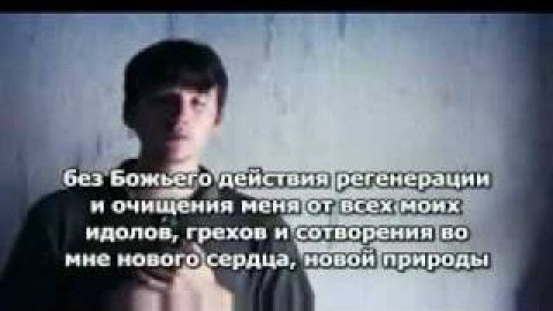 How to conquer your sin. Как победить грех! Russian subtitles