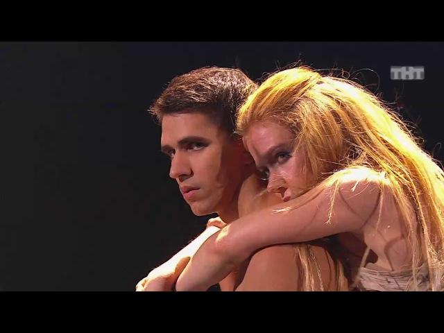 Танцы: Виталий Уливанов и Лада Касинец (Rita Dakota - Полчеловека) (сезон 4, серия 15)
