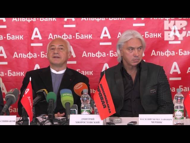 III Международный фестиваль Владимир Спиваков приглашает пройдет в Минске