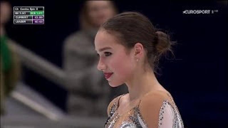Alina Zagitova European Championships 2018 SP B.ESP