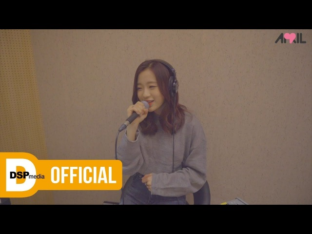 [Special] APRIL(에이프릴) 이진솔 - Just A Feeling