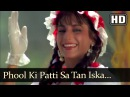 Phool Ki Patti Sa Tan Iska (HD) - Muskurahat Song - KIM
