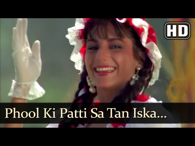 Phool Ki Patti Sa Tan Iska (HD) - Muskurahat Song - KIM