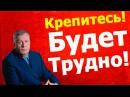 Зал Не Поверил Словам Владимира Жириновского А ведь он прав