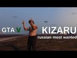 KIZARU Russian Most Wanted ( PARODY IN GTA 5 )