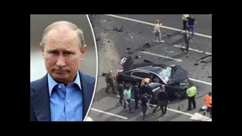 Подробности покушений которые пережил Владимир Путин