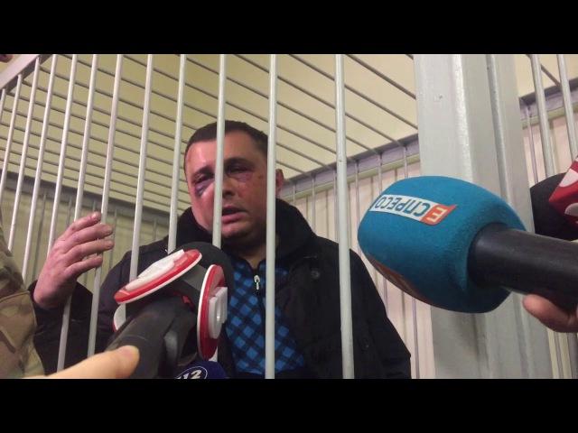 Екс-нардеп Шепелев розповів про своє затримання