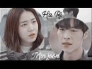 Mad Dog/Бешеный пес min joon x ha ri~ I love you anyway.