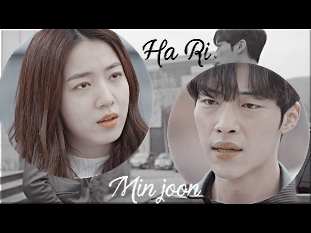|Mad Dog/Бешеный пес| min joon x ha ri~ I love you anyway.