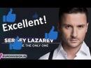 Английский по Песням Сергей Лазарев You'are the only one Евровидение 2016