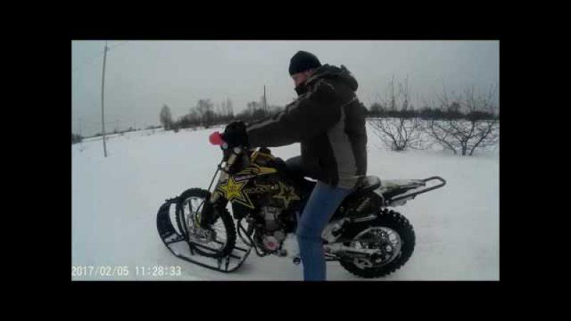 Тесдрайф самодельной лыжи для мотоцикла от VOVANA EKSTREMALA