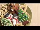 Vaso Bulgarelli - Am Weihnachtsbaum die Lichter brennen