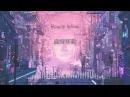 Boucle Infinie 直線移動 Full Album