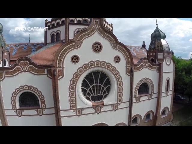 Lepša Strana Srbije - Subotica