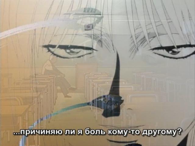 Крутой учитель Онидзука GTO - Ending 2 (Miwako Okuda - Shizuku) - Русские субтитры