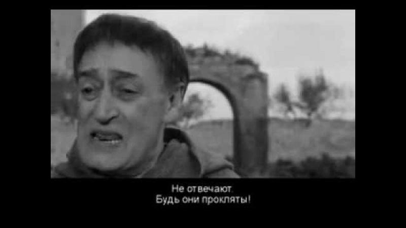 Птицы большие и малые. Фрагмент фильма Паоло Пазолини Италия,1966г.
