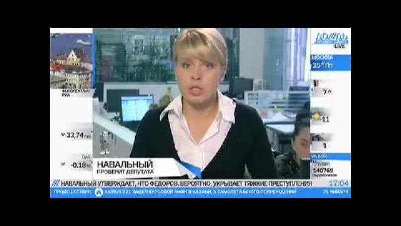 Путин подчиняется Госдепу США и Израилю заявление