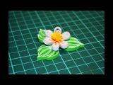 Квиллинг мастер класс летний цветочек Quilling tutorilal summer flower