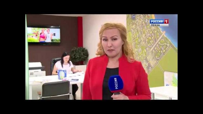 Россия-1: Город Спутник — город счастливых (выпуск 16)