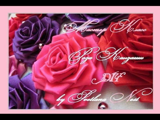 Роза Канзаши Мастер Класс из атласной ленты / Rose Kanzashi