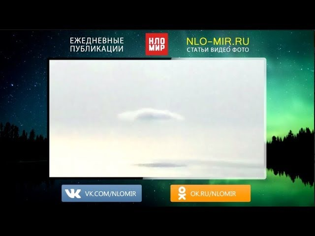 2 Странных НЛО UFO маскируются под тучи в Ласпии Севастополь октябрь 2017