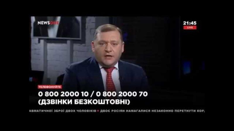 Добкин Вятровичу: