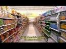 Food Inc Comida S A