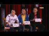 Comedy Club Странное реалити-шоу