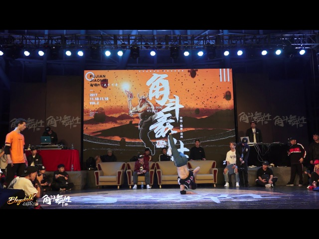 Optimus vs HR | Final | Powermove | Battle Warriors Vol.2