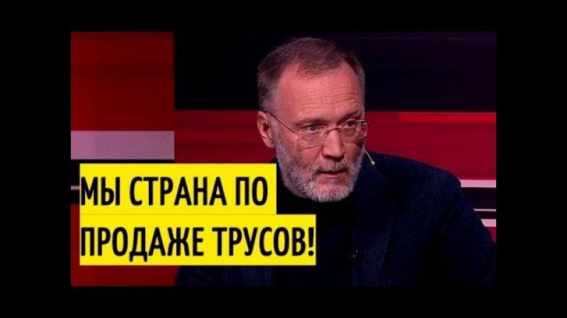 Рупор правды! Михеев про российскую экономику В погоне за прибылью, государство...