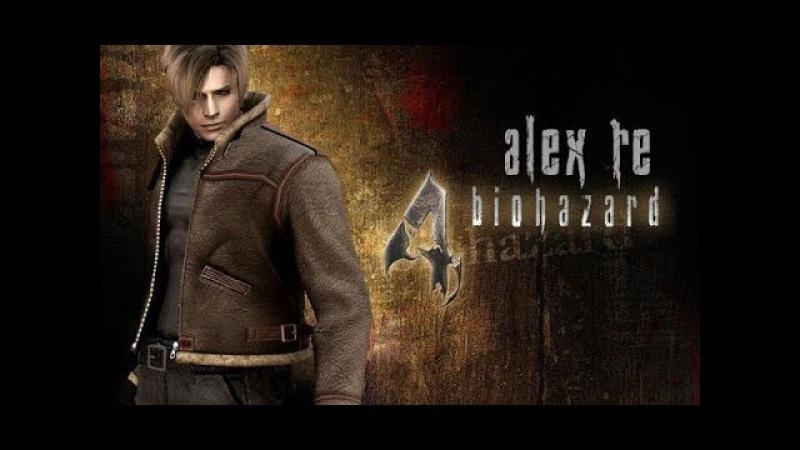 Resident Evil 4 - 18 - Правая рука Салазара