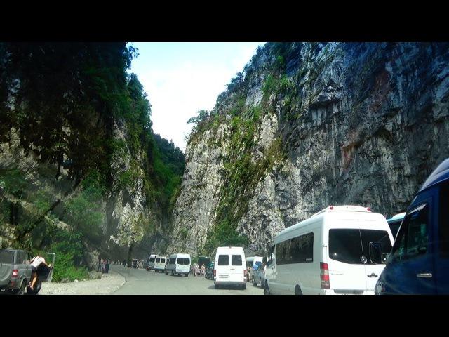 Юпшарский каньон, Абхазия август 2017. Дорога на озеро Рица.