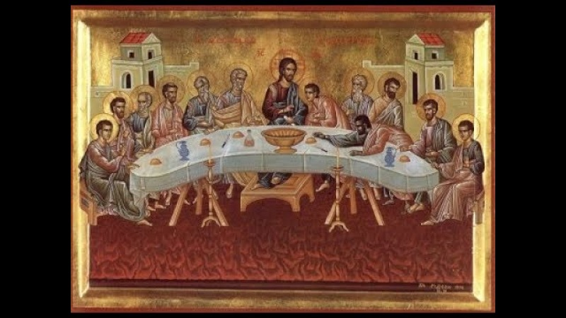 Пра́вило (после́дование) ко Свято́му Причаще́нию