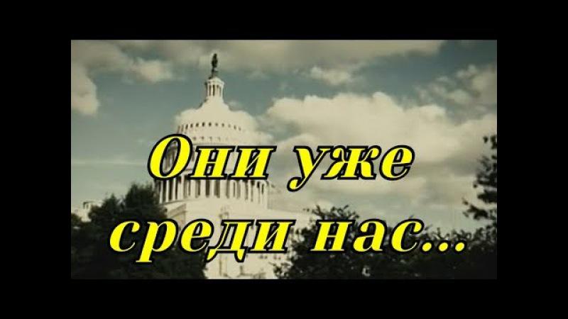 CNN:Тушите свет! - Русские повсюду...