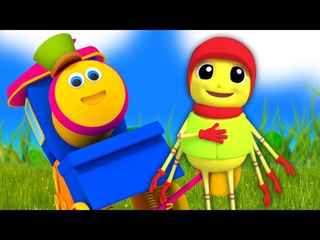Bob den Zug | Incy Wincy Spinne | Kinderreime für Kinder | Spinnen lied auf Deutsch | Bob Itsy Bitsy