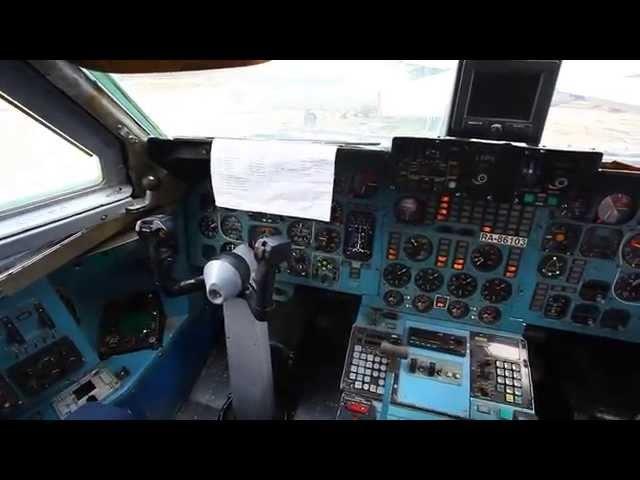 Обход самолёта Ил-86 RA-86103.