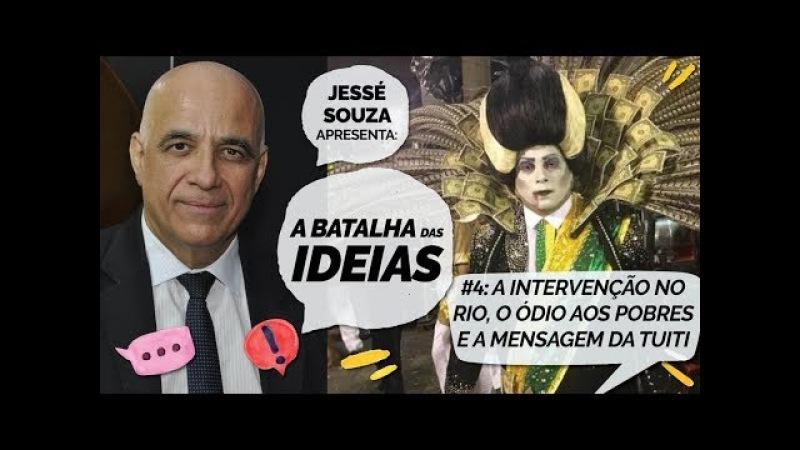 A Batalha das Ideias 4 - A intervenção no Rio, o ódio aos pobres e a mensagem de Tuiuti