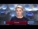 Реклама Buytime на 31 канале