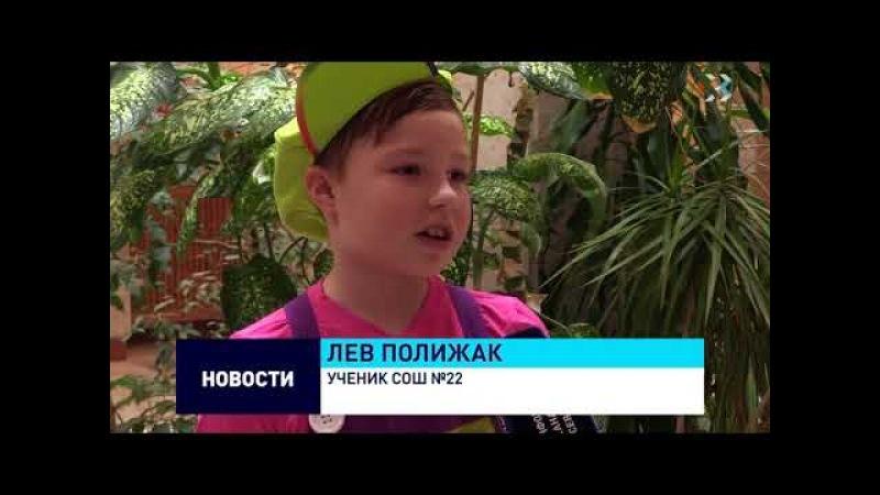 Севастопольские школьники поддержали талантливую Веронику Сыромлю