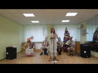 Арацэя - Цуд на Каляды (24.12.2017)